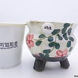 수제화분(반값특가) 2918|Handmade Flower pot