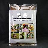 넬솔 1L*3개(무료배송) - 공예용 배양토
