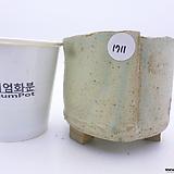 수제화분(반값특가) 1711