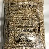야생화용토,예가원 특허청 특허상품  12리터, 하월시야,다육식물 약5.5Kg 배양토|