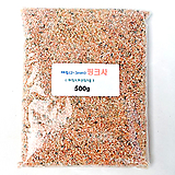 세척된 핑크사(500g, 세립2~3mm)/핑크색모래/다육용/리톱스용/화장토용 Lithops
