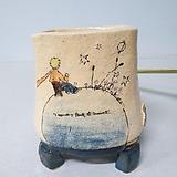 소담수제화분 어린왕자|Handmade Flower pot