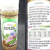 식물영양제[150g]|