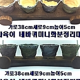 네바퀴미니다육이화분정리대[38cm]|