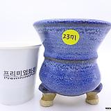 수제화분(반값특가) 2371