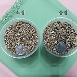 2kg세척마사/배수용토/난석/휴가토/원예자재/분갈이흙/행복상회/행복한꽃그릇