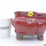 수제화분(반값특가) 2784|Handmade Flower pot