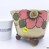 수제화분(반값특가) 2789|Handmade Flower pot