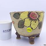 수제화분(반값특가) 2793|Handmade Flower pot