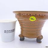 수제화분(반값특가) 2813|Handmade Flower pot