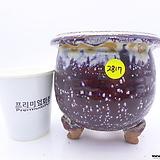 수제화분(반값특가) 2817|Handmade Flower pot