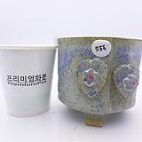 수제화분(반값특가) 556|Handmade Flower pot