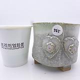 수제화분(반값특가) 565|Handmade Flower pot