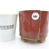수제화분(반값특가) 986|Handmade Flower pot
