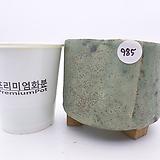 수제화분(반값특가) 985|Handmade Flower pot