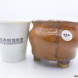 수제화분(반값특가) 990|Handmade Flower pot