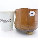 수제화분(반값특가) 991|Handmade Flower pot