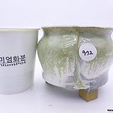 수제화분(반값특가) 972|Handmade Flower pot
