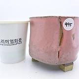 수제화분(반값특가) 995|Handmade Flower pot
