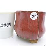 수제화분(반값특가) 988|Handmade Flower pot