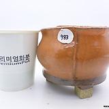 수제화분(반값특가) 983|Handmade Flower pot