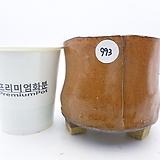 수제화분(반값특가) 993|Handmade Flower pot