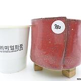 수제화분(반값특가) 982|Handmade Flower pot