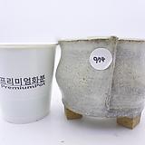 수제화분(반값특가) 974|Handmade Flower pot