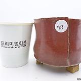 수제화분(반값특가) 973|Handmade Flower pot