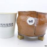 수제화분(반값특가) 978|Handmade Flower pot