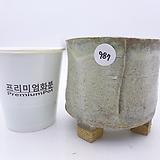 수제화분(반값특가) 987|Handmade Flower pot