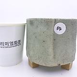 수제화분(반값특가) 54|Handmade Flower pot