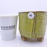 수제화분(반값특가) 57|Handmade Flower pot