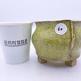 수제화분(반값특가) 60|Handmade Flower pot