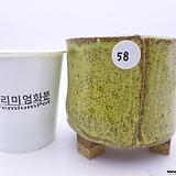 수제화분(반값특가) 58|Handmade Flower pot