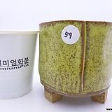 수제화분(반값특가) 59|Handmade Flower pot