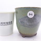 수제화분(반값특가) 807|Handmade Flower pot