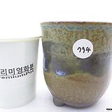 수제화분(반값특가) 794|Handmade Flower pot