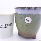 수제화분(반값특가) 809|Handmade Flower pot