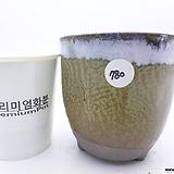 수제화분(반값특가) 780|Handmade Flower pot
