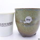 수제화분(반값특가) 774|Handmade Flower pot