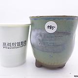 수제화분(반값특가) 785|Handmade Flower pot