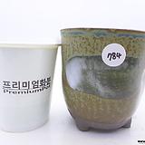 수제화분(반값특가) 784|Handmade Flower pot