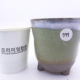 수제화분(반값특가) 799|Handmade Flower pot