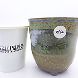 수제화분(반값특가) 792|Handmade Flower pot