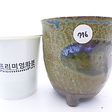 수제화분(반값특가) 776|Handmade Flower pot