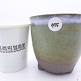 수제화분(반값특가) 775|Handmade Flower pot