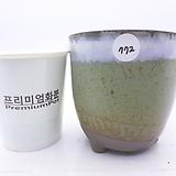 수제화분(반값특가) 772|Handmade Flower pot