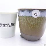 수제화분(반값특가) 771|Handmade Flower pot