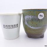 수제화분(반값특가) 790|Handmade Flower pot